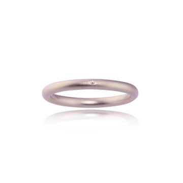 JOYFUL DIAMOND RING - ROSE GOLD